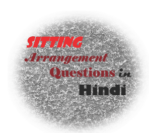 seating arrangement questions in hindi