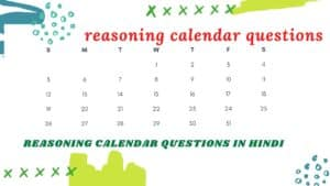 calendar-reasoning-questions-in-hindi