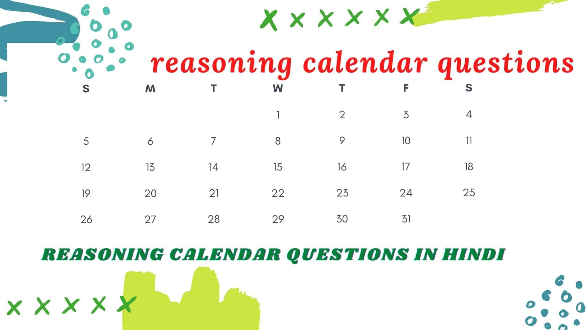 Calendar Questions in Hindi