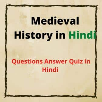 medieval history Questions in Hindi