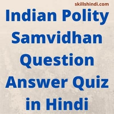 Indian Polity Samvidhan Question Answer in Hindi