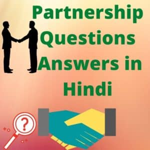 Partnership Questions Answers