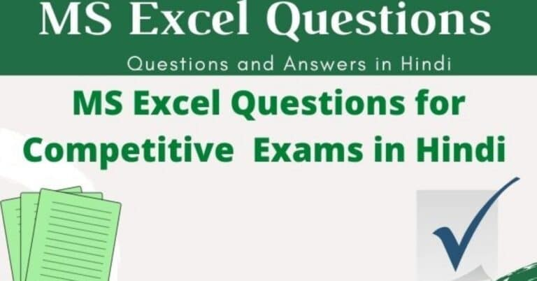 MS Excel Question in Hindi with Answer
