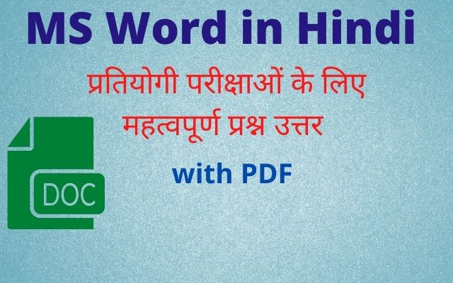 MS Word in Hindi