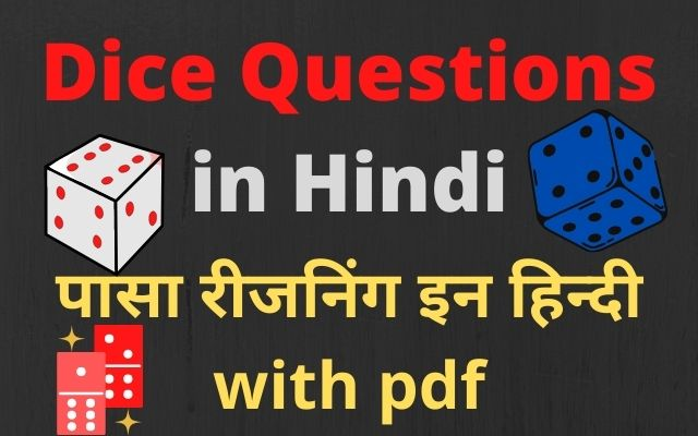 Dice Questions